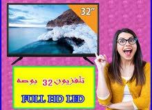 شاشه 32 بوصه  full hd led بأقل سعر في مصر