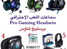 سماعات ألعاب بروفيشنال Pro Gaming Headset