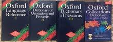 موسوعة اكسفورد التعليمية Oxford dictionaries بحالة ممتازة كالجديد