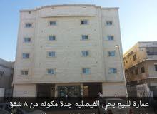 عمارة للبيع بحي الفيصليه جدة