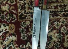سكاكين باكستانيه