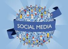 تسويق الكتروني-صفحات السوشيال ميديا-بناء مواقع الكترونية