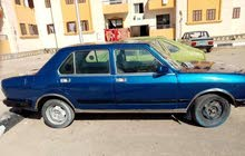 For sale Used Argenta - Manual