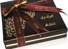 بخور استبرق البحريني من أصغر علي .. نشحن لجميع مناطق المملكة