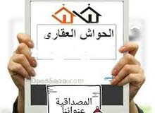 شقه فارغه للايجار ضاحيه الياسمين 2 نوم