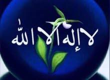 مدرس رياضيات اردني لجميع المراحل وجامعه طلاب وطالبات