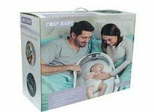 سرير للأطفال ووسادة الراحة المثالية مناسبة للرجال والنساء