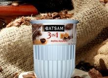 كابتشينو وقهوة فورية جاهزة ضياافة مميزة.دوامات ومناسبات