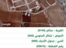 ارض للبيع في سحاب - قرية سالم  - اسكان المهندسين