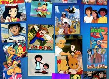موسوعة افلام الكرتون للاطفال وبرامج التعليم