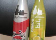 مصنع كوالا كولا للمشروبات صناعة ليبية ممتازة ومنعشة بنفس الوقت جربوها الان
