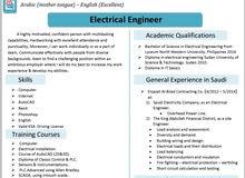 مهندس كهرباء ابحث عن عمل مناسب