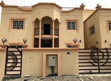 Murtafaat Alamerat neighborhood Amerat city - 320 sqm house for sale
