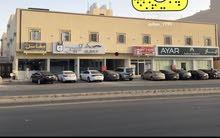 للبيع عماره تجاريه حي اليرموك