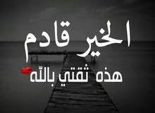 عمان شارع الجامعة الاردنية