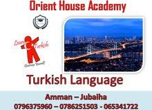 احترف اللغة التركية مع اكاديمية بيت الشرق