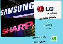 صيانة شاشات Lg ,samsong ,sharp