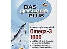 كابسولات زيت السمك الألمانية