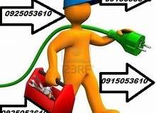 شركة  للجميع خدمات بيتك صيانة واصلاح المشاكل