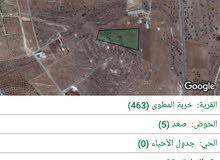 أرض للبيع شرق جرش قريه نادره حوض صعد