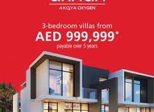 Luxurious 2000 sqm Villa for sale in Al RiyadhAs Safarat