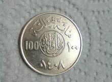 عمله سعودى