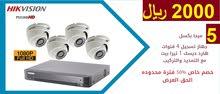 كاميرات مراقبة بدقة 5 ميقا بكسل عدد 4  شامل التركيب والتمديد ب2000
