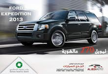 2013 Used Expedition with Automatic transmission is available for sale