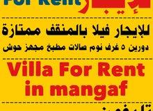 Luxury  sqm Villa for rent in Al Ahmadi Mangaf