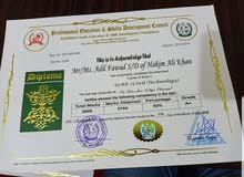 1, 2, 3 year diploma certificates Government of Pakistan approved base