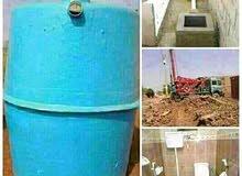 سبتنك تنك لحل جميع مشاكل الصرف الصحي ذو التقنية الماليزية الحديثة ضمان 12عام