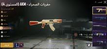 M4 الثلجي كيل مسج+ AKM الجديد كيل مسج