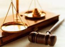 مطلوب محامي ومستشارين
