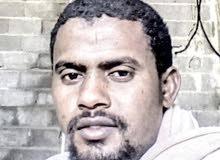 سوداني أبحث عن عمل مناسب