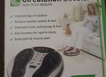 ماكينة انجليزية لعلاج الدورة الدموية بالارجل