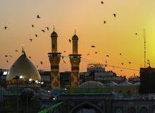 قافلة نور الزهراء للسياحه والسفر داخل وخارج العراق