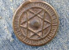 نقود قديمة من عهد المولى عبد الله سنة 1849
