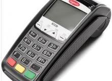 مطلوب جهاز بيع بالبطاقه المصرفيه