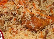 طباخ بخاري ومعلم مشويات مقبلات رز مبهر رز شعبي