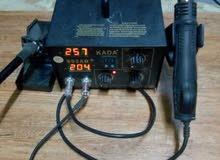 مكينة لحام هواء وكاويه