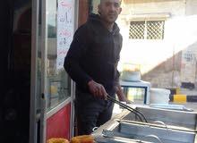 معلم كرابيج حلب