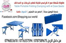 Amman – A Outdoor and Gardens Furniture available for sale