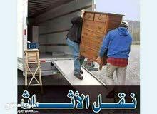 المجد لترحيل ونقل العفش والاثاث فى عمان