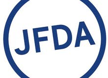 خدمات تسجيل الغذاء والدواء JFDA