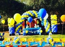 حفلات أعياد ميلاد وفعاليات ترفيهية