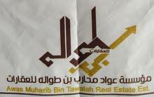 تاجير شقق عزاب + عوائل
