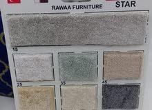 carpet sofa walpepar sale