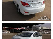 Used Other Not defined for sale in Basra