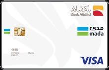 حساب بنكي لسعودي والمقيم