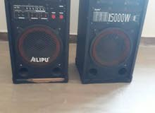 Used Amplifiers ready for sale from the owner